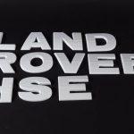 Буквы LAND ROVER HSE 3d печать
