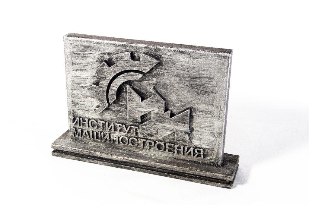 Логотип института машиностроения ЛГТУ 3d печать