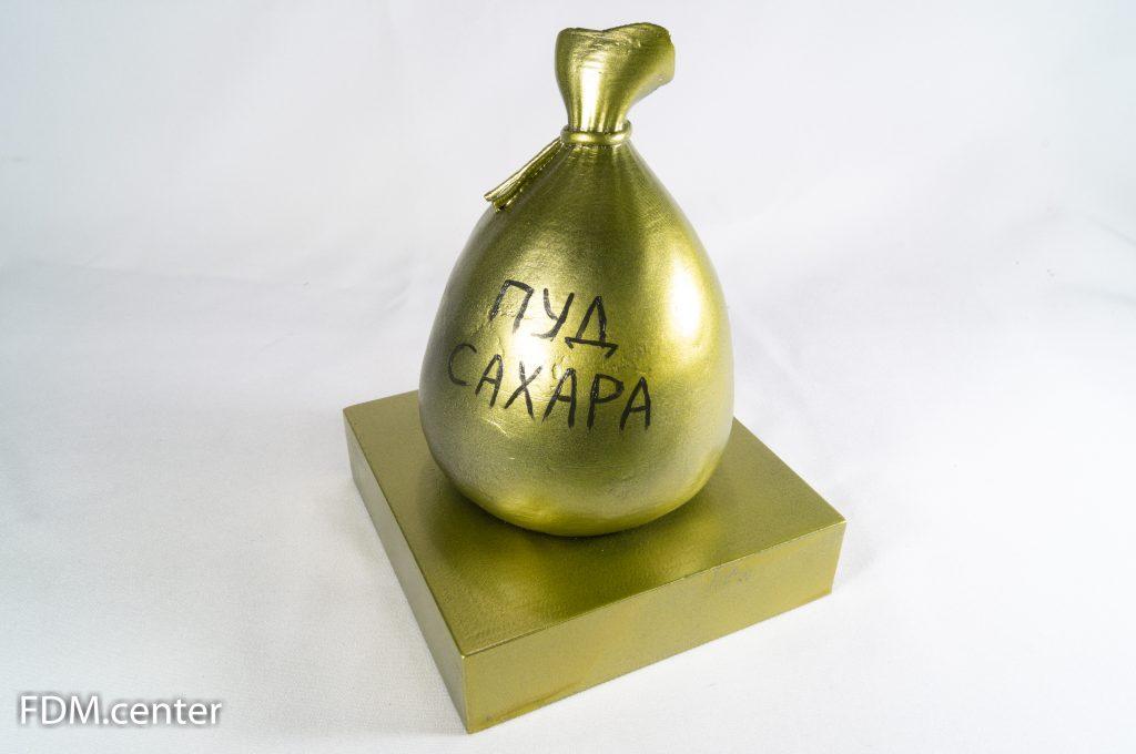 """Корпоративный сувенир """"Пуд сахара"""" 3d печать"""