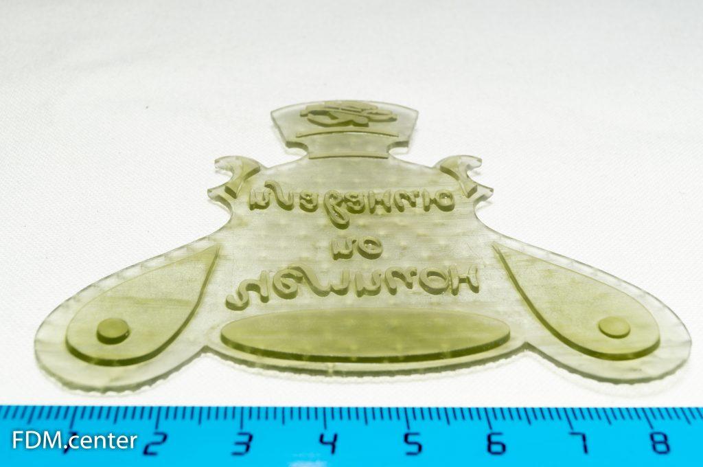 Штамп для глины 3d печать фотополимерная